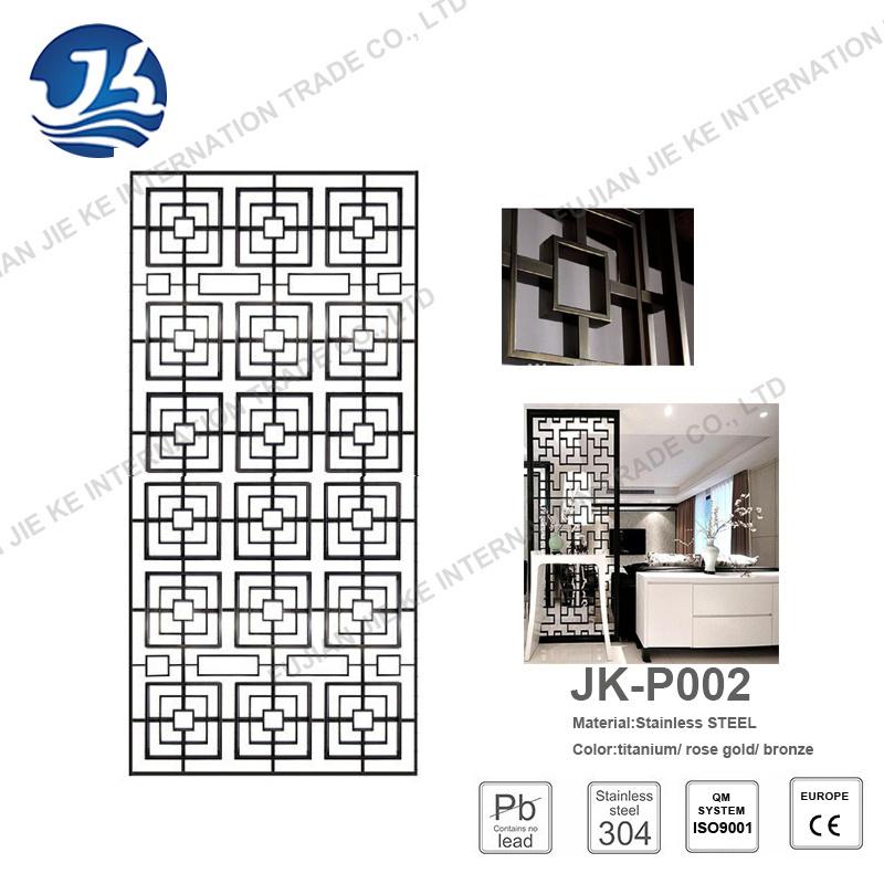 OEM Decorative Stainless Steel Room Divider