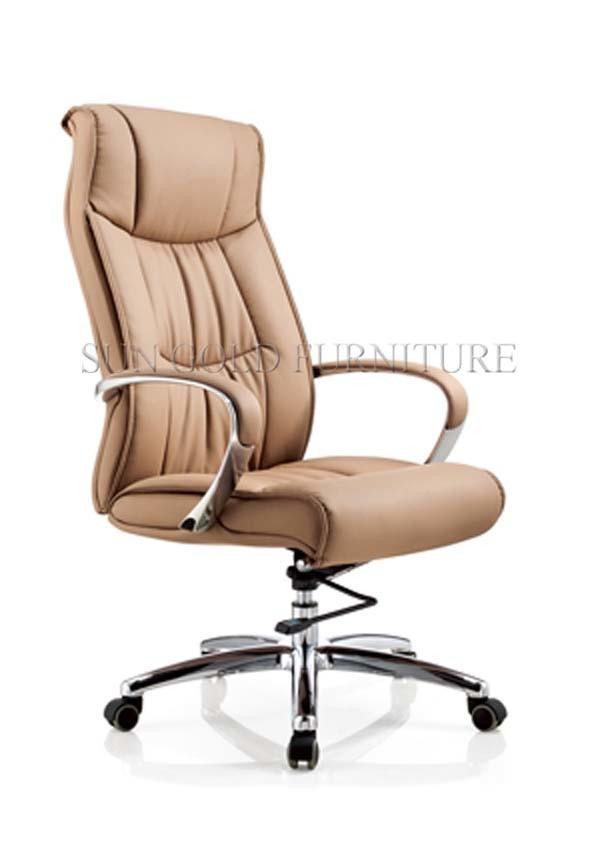 Modern PU Leather High Back Office Executive Chair (SZ-OC038)
