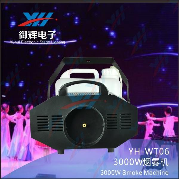 3000W Smoke Machine Remote Control Fogger, Stage Fog Machine