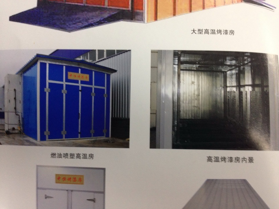 Electrically Heated Spray Booth