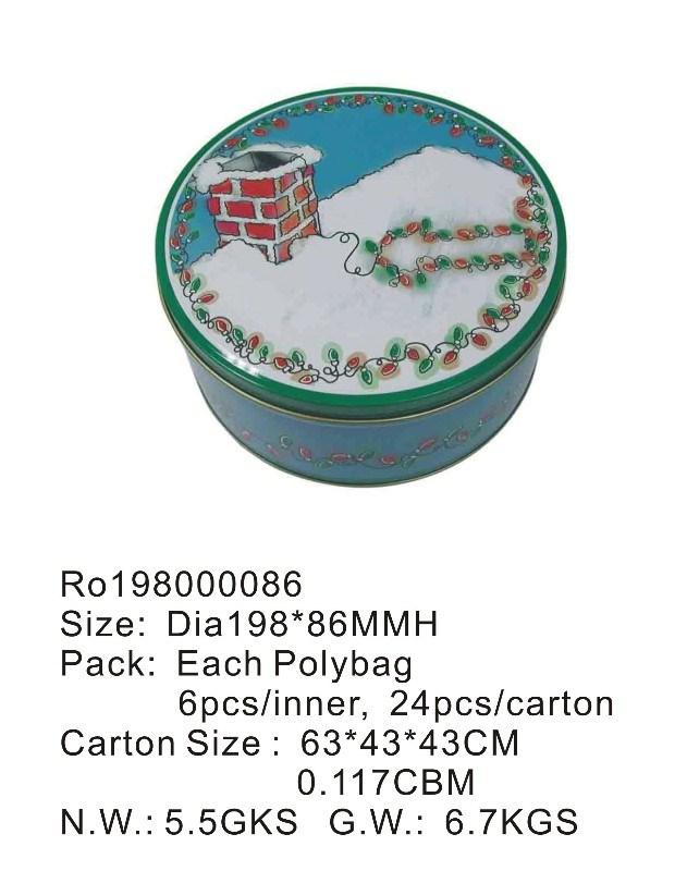 Gift Tin Can