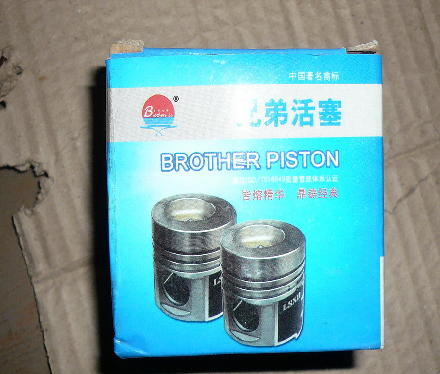 Spare Parts for Diesel Engines -10