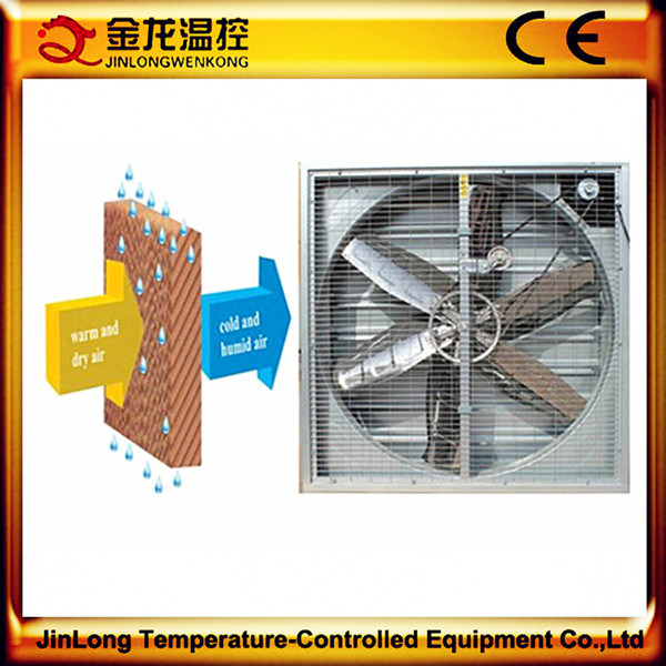 Jinlong Agricultural/ Industrial Ventilation & Cooling System Exhaust Fan with Cooling Pad