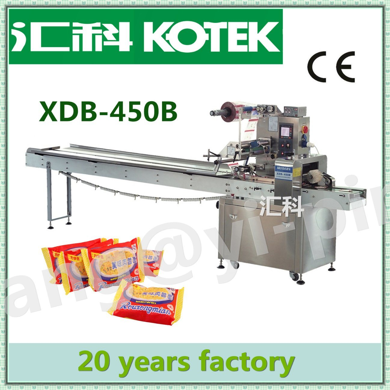 Vermicelli Instant Noodles Pasta Curry Noodles Packing Machine