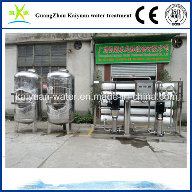 ISO9001 Certification RO Water Purifier /Water Purification/Water Filtration System/Water Treatment Equipment/Reverse Osmosis System (KYR-6000)