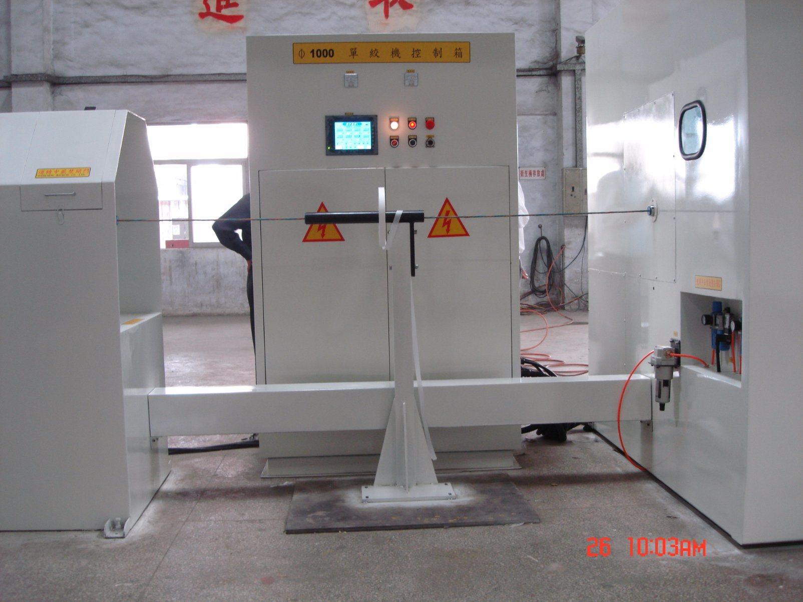 1000mm Wire Stranding Machine