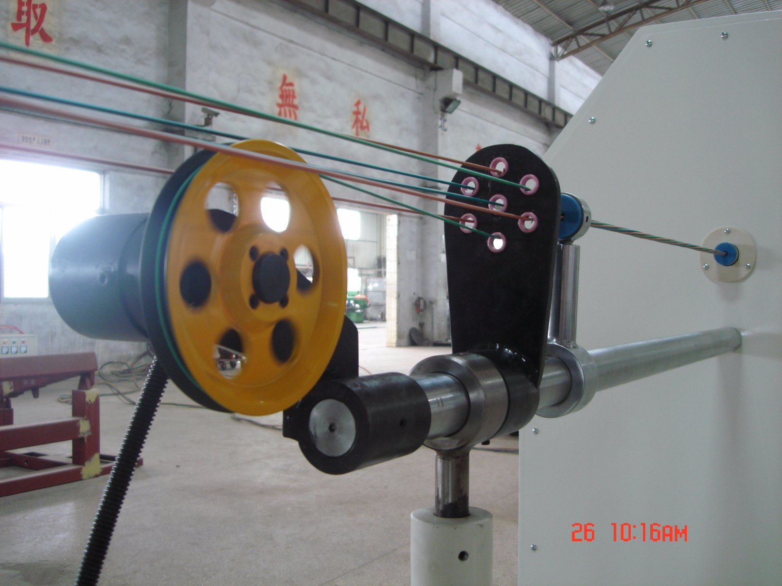 1000mm Wire Stranding Machine