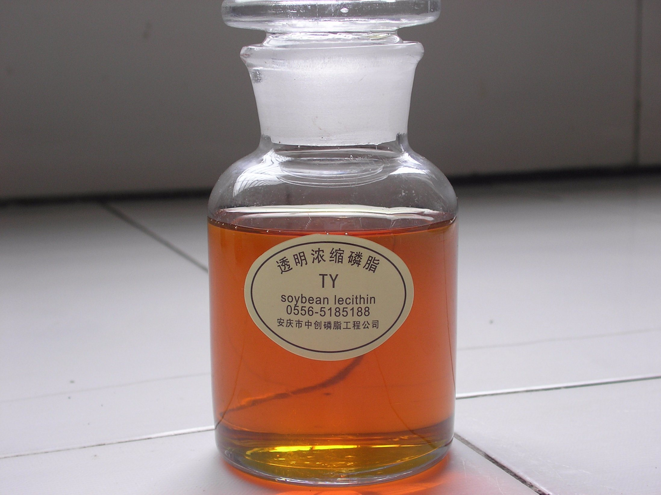 Food Grade Transparent Soy Lecithin Liquid (GMO)