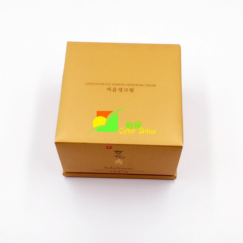 High Quality Cosmetic Paper Packing Gift Box