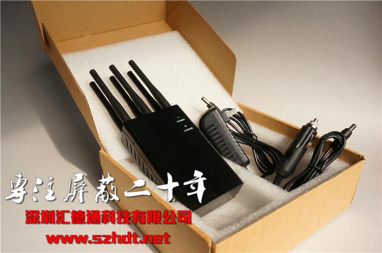 Handheld, Built-in Battery, Portable, Mobile Cellular 2g 3G 4G Lte GSM CDMA Cellphone WiFi Bluetooth GPS Signal Blocker, Jammer