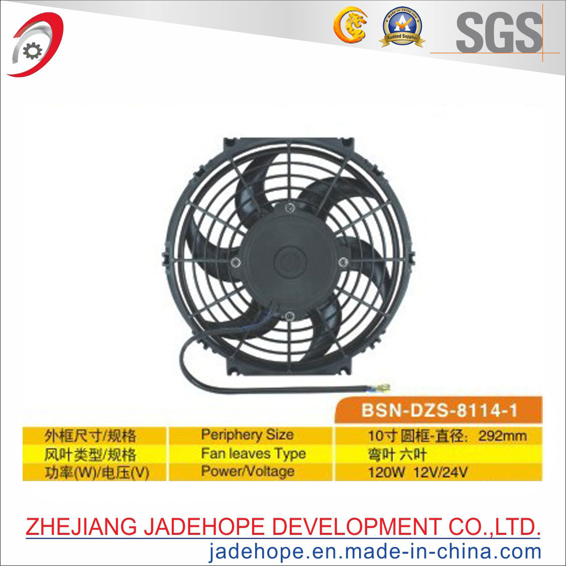 Universal Cooling Fan for Auto Air Conditioner Parts