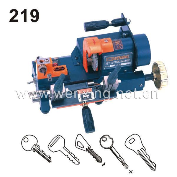 Key Copy Machine (219)