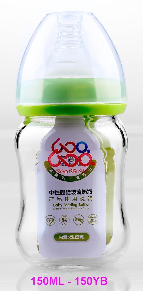 150ml Neutral Boroslicate Glass Baby Feeding Bottle