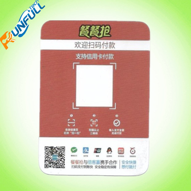 2017 New Design Blank Magnetic Card