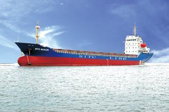 Sea Freight From China to Middle East