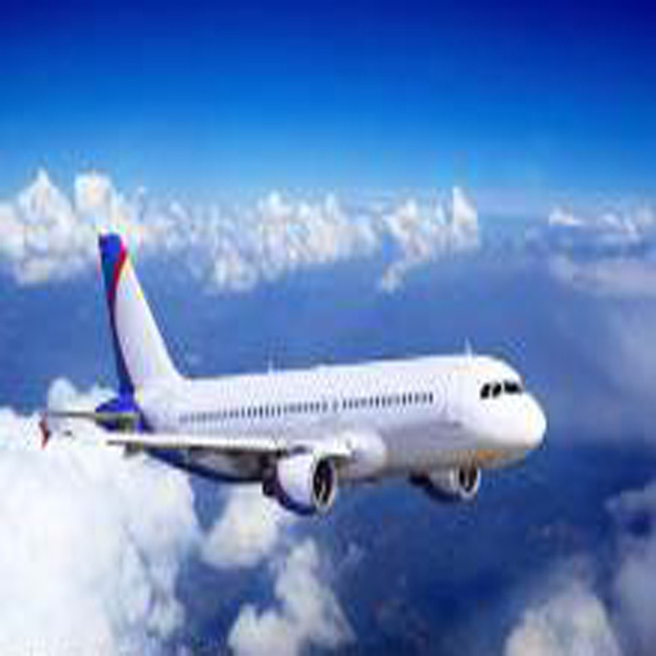 Lowest Air Freight to Carutapera Airport, Brazil