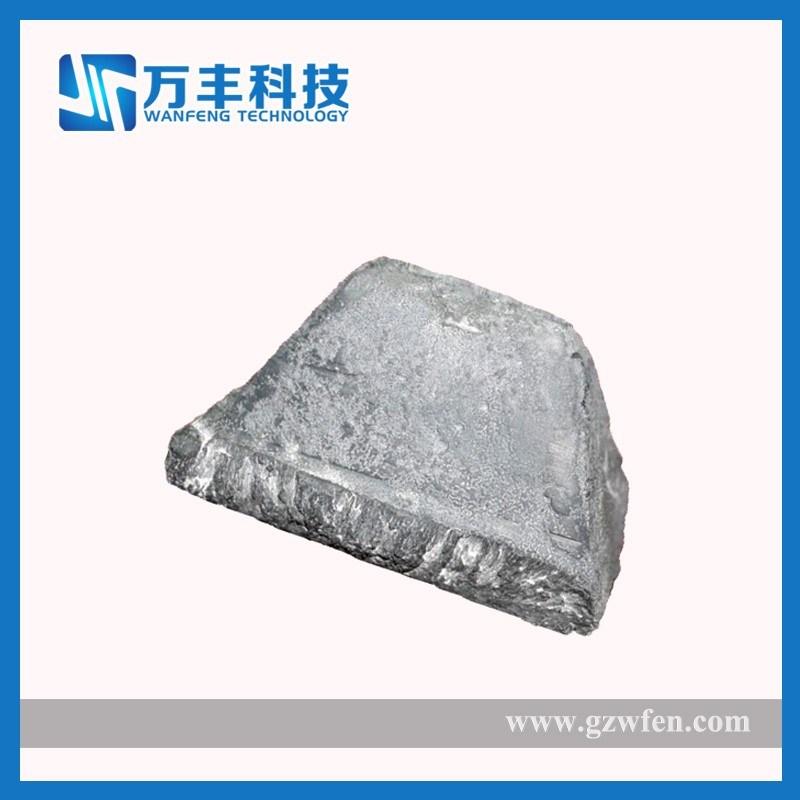 Rare Earth Metal Lanthanum La