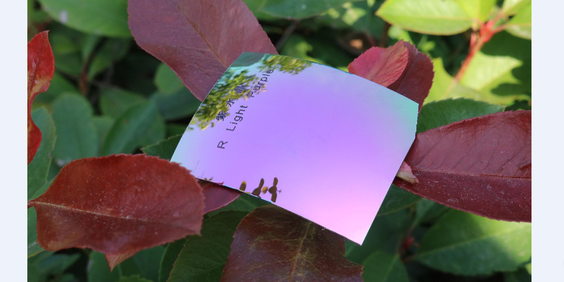 Fashion Polarized Tac Lens Mirror Sunglasses Lens (R Light Purple)