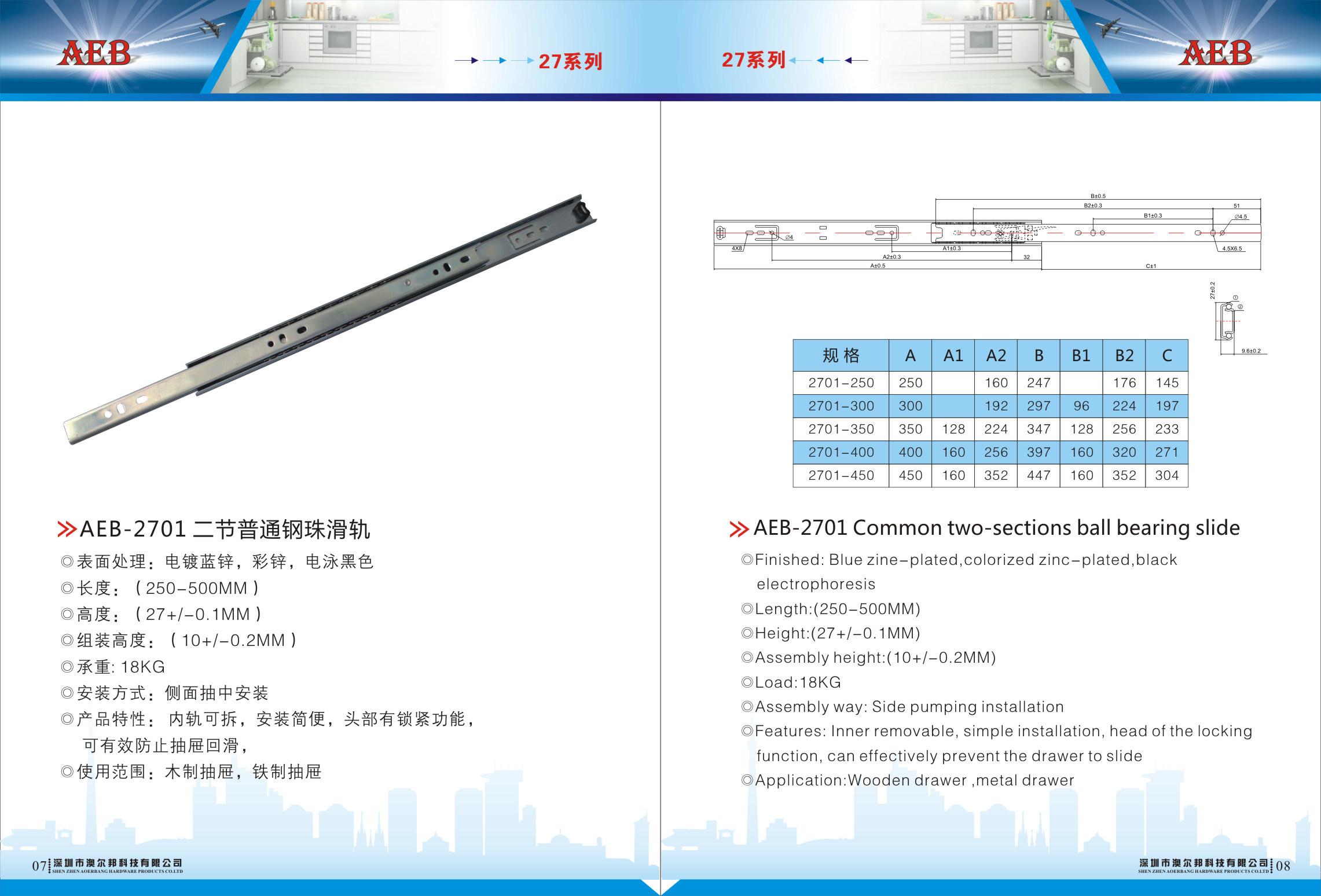 27mm Single Extension Ball Bearing Drawer Slide
