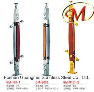 Wood Material Stainless Steel Railing Pillars (GM-101-1 / GM-B070 / GM-B101-2)