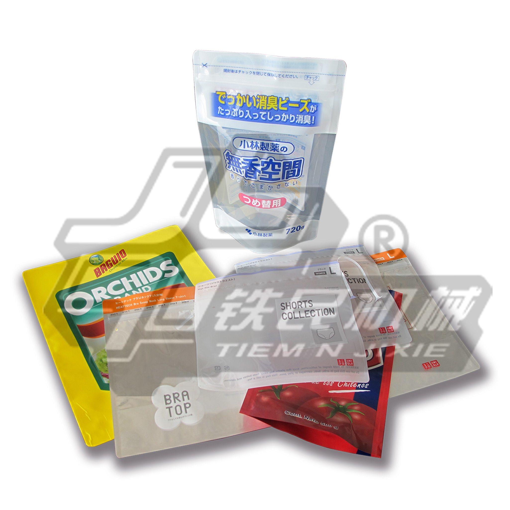 Packaging Plastic Bag Machinehd-600bum