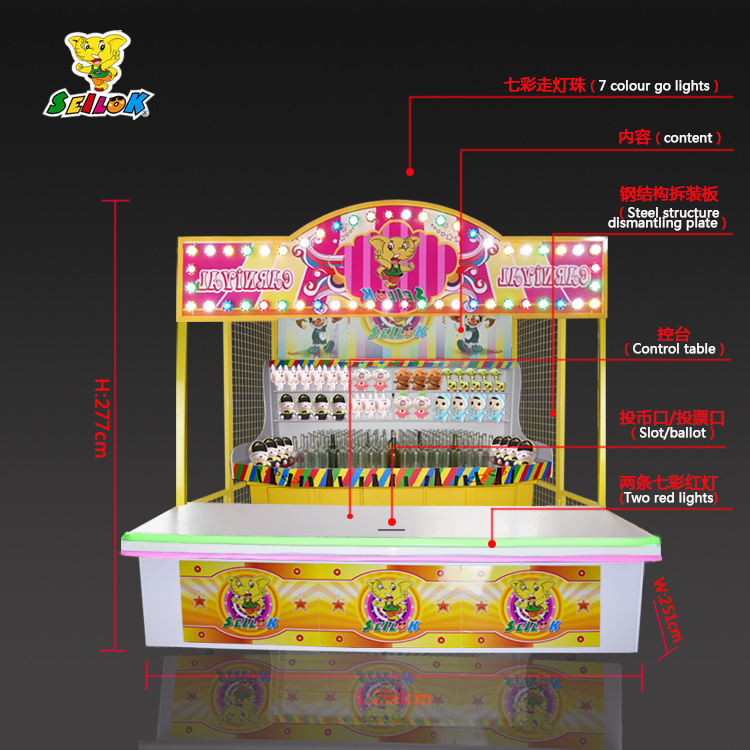 Carnival Game Booth