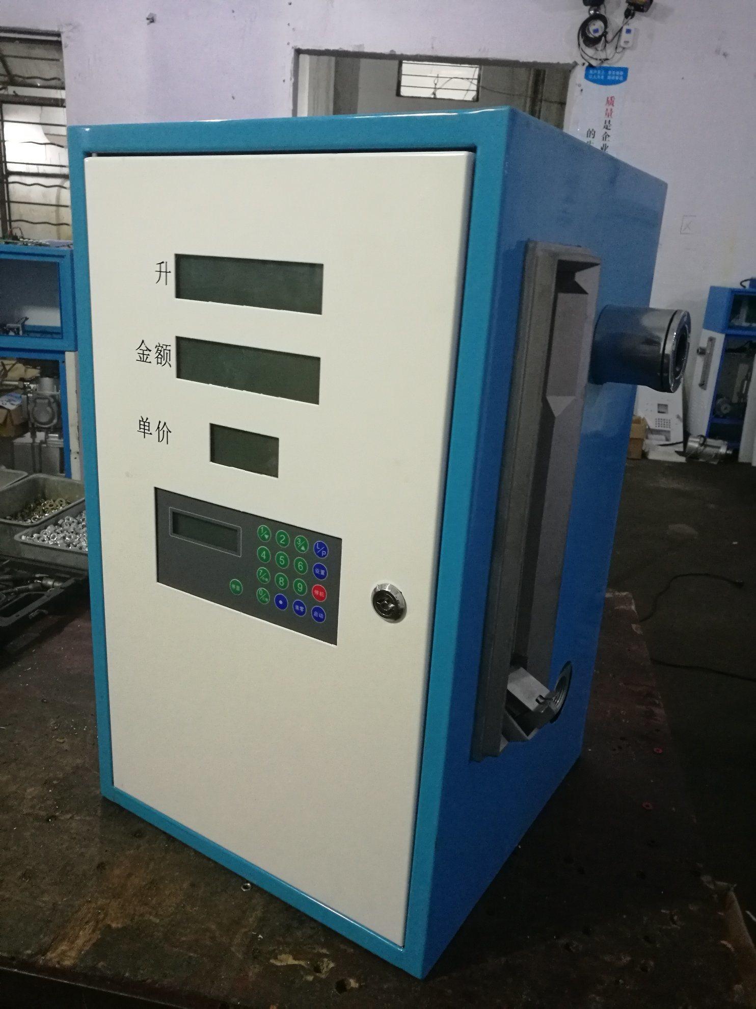 62.5cm 625 Type Portable Diesel Fuel Dispenser