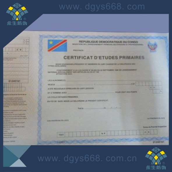 Watermark Certificate with Barcode Hologram