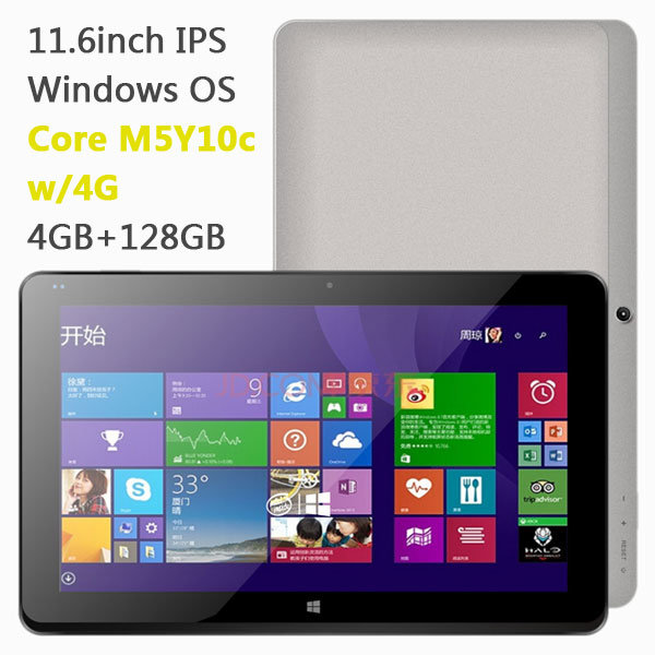 11.6inch Intel Dual Boot Tablet PC