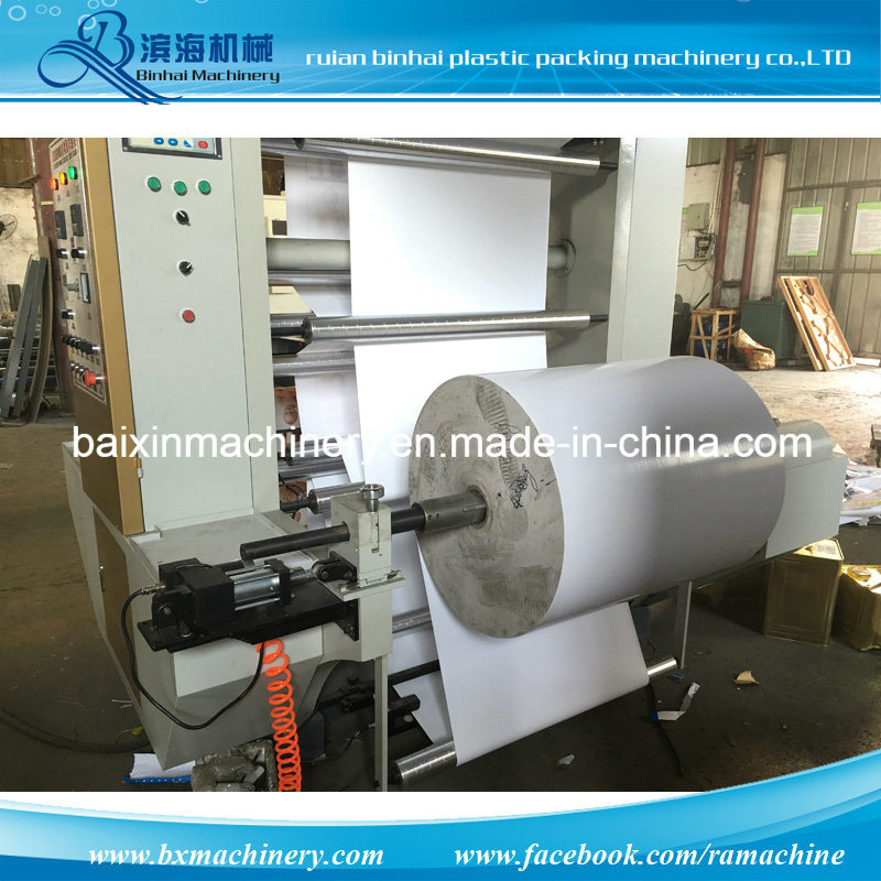High Speed Bubble Plastic Printing Machine Any Colors