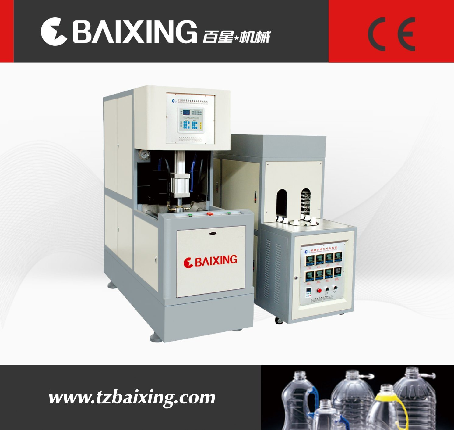 Semi-Automatic PET Bottle Blowing Machine (BX-C)