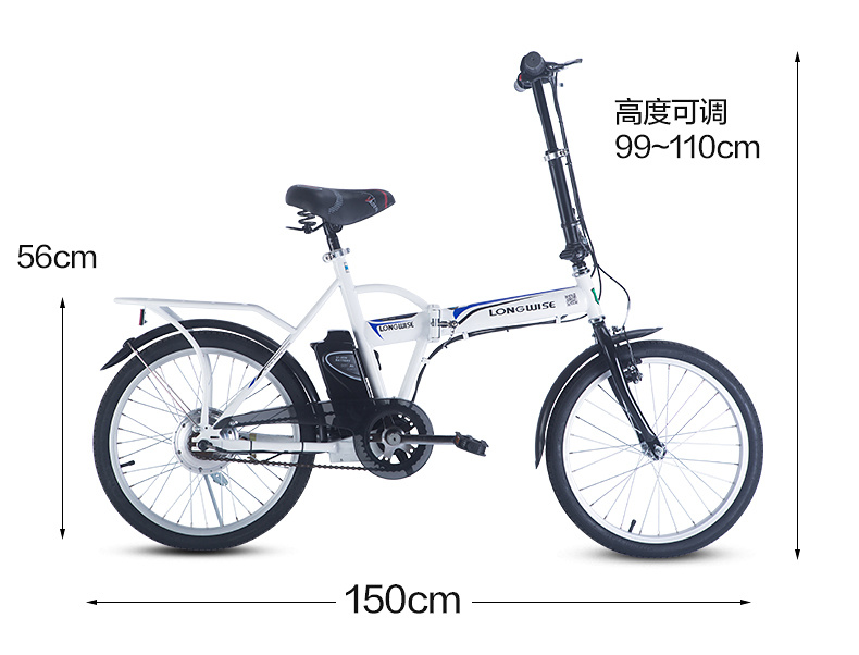 Ce TUV Certificate Foldable Electric Bike (LWEB-T2007F)