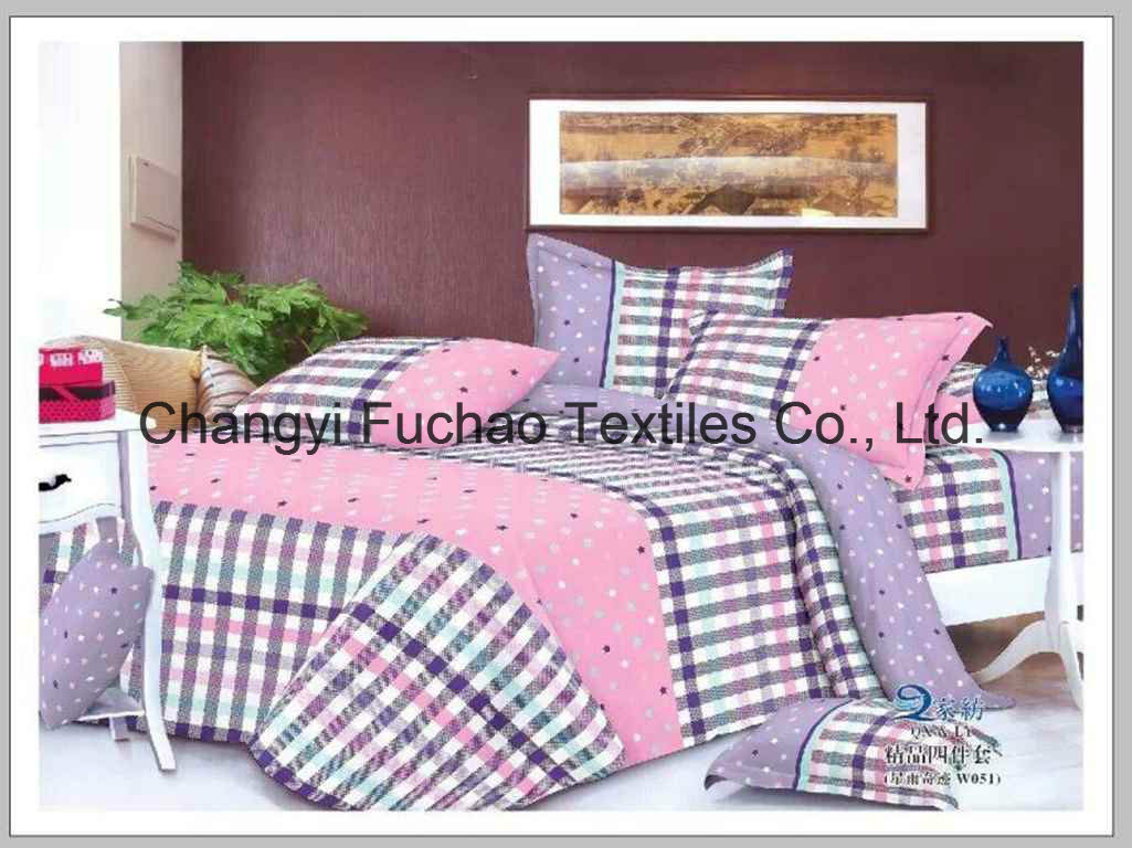 China Suppliers Bedding Set Manufacture Wholesale Disposable Bed Sheet