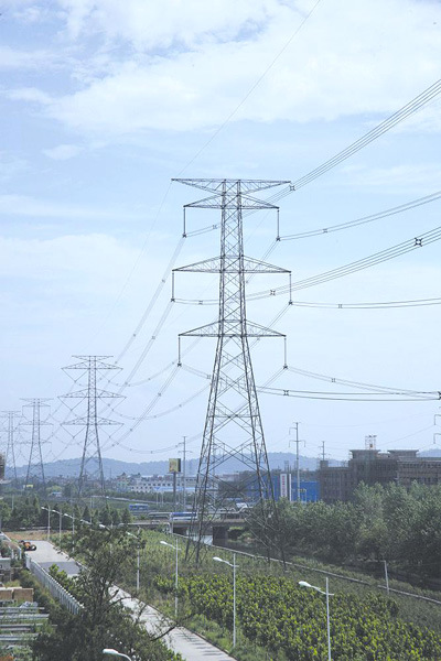 110kv, 220kv, 230kv, 500kv, 750kv Electric Power