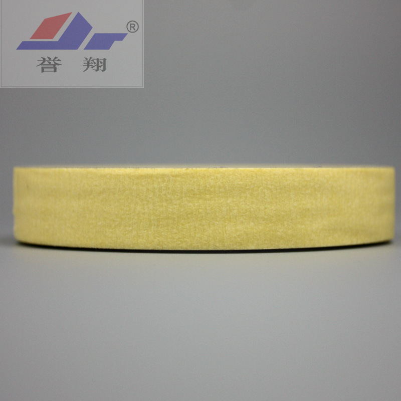 Excellent Electrical Insulation Adhesive Tape (UL Certification)