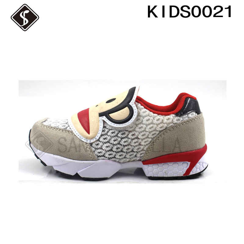 Happy Money Kids Sports Sneaker Shoes