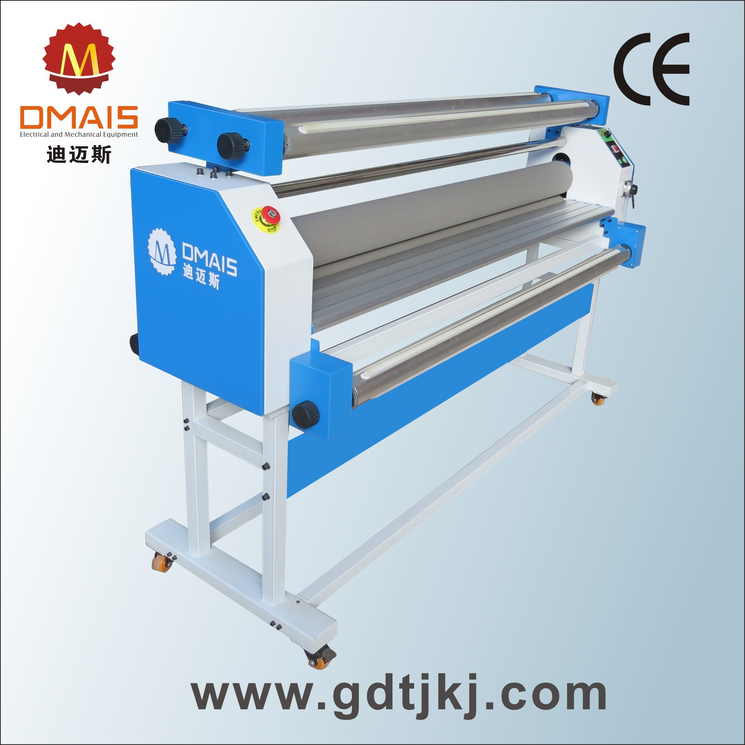 Dmais Full-Automatic Laminator-Hot and Cold Laminating Machine with Cutting