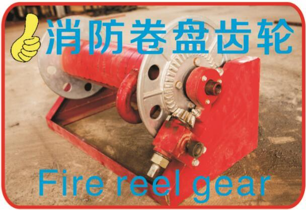 Steel Fire Hose Reel Gear for Fire Truck