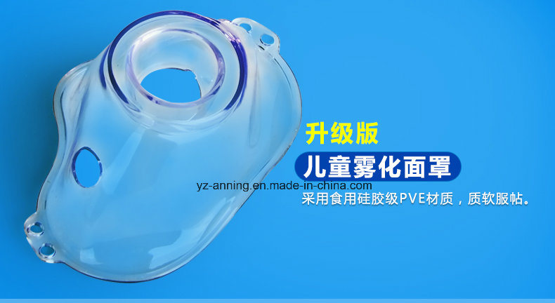 Plastic Nebulizer Tube Cup for Clinic Asthma Nebulizer Old Chronic Bronchitis and Bronchiectasis