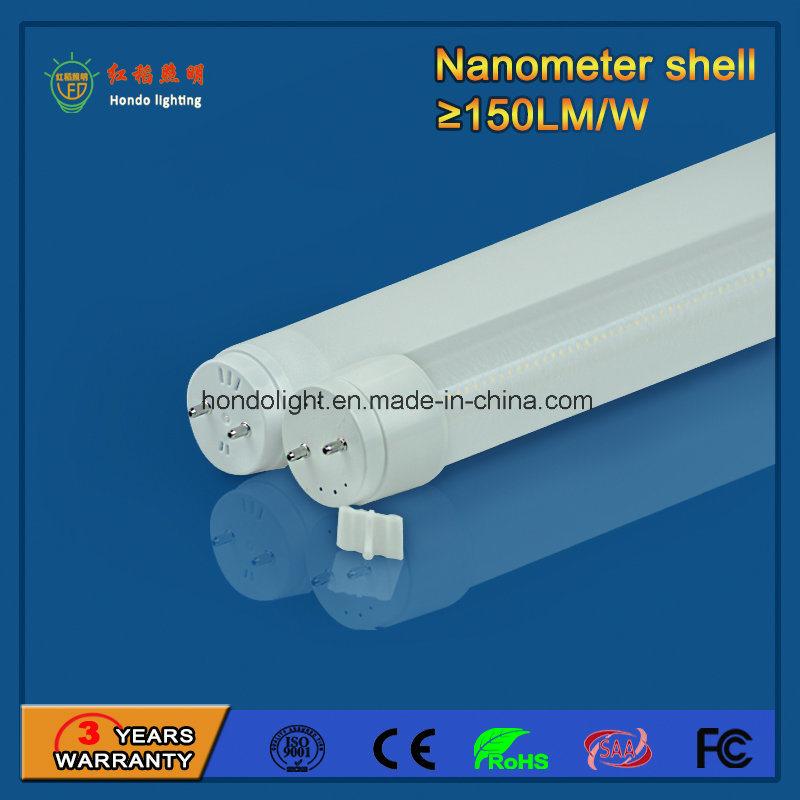 2017 Hot Sale Nanometer Shell 150lm/W 1200mm 18W LED T8