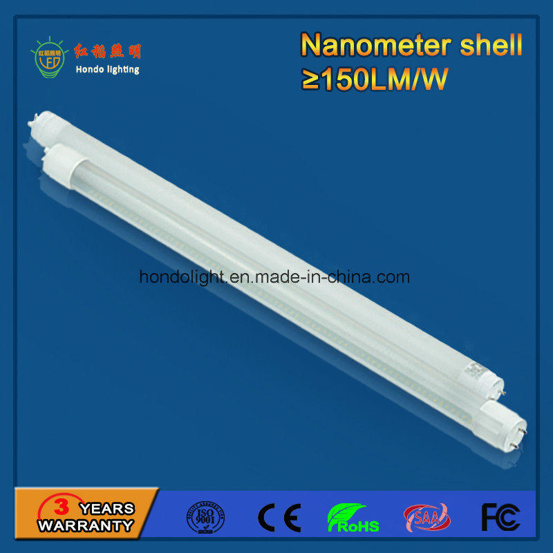 2017 Hot Sale Nanometer Shell 150lm/W 1200mm 18W LED T8