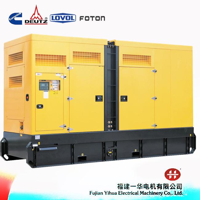 300kw Silent Diesel Generator Set with Cummins Engine