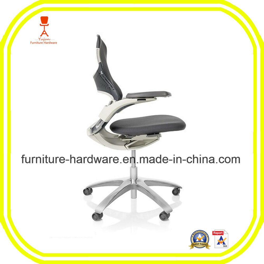 Furniture Hardware Parts Office Swivel Chair Back Support Aluminum