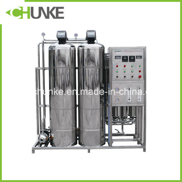High Quality 1000L/H RO System Pure Water Treatment Machine