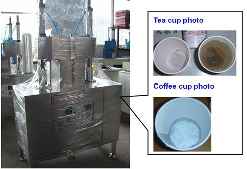 Tea Cup Hidden Packing Machine (BS)