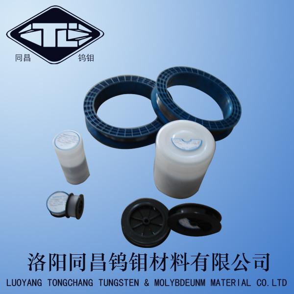 Hot Sale 99.95% White Tungsten Wire Dia0.25mm