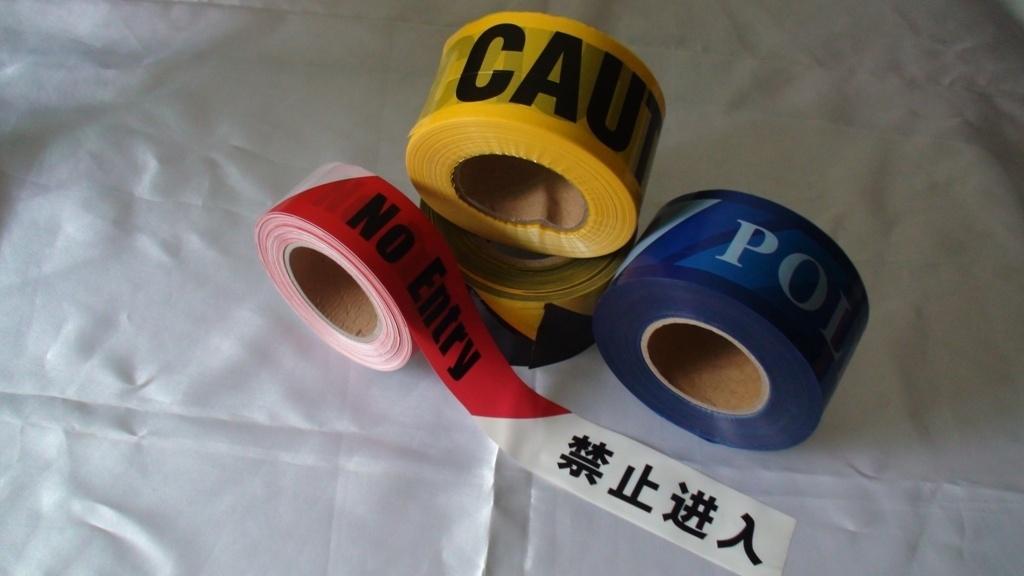 China pvc packing tape
