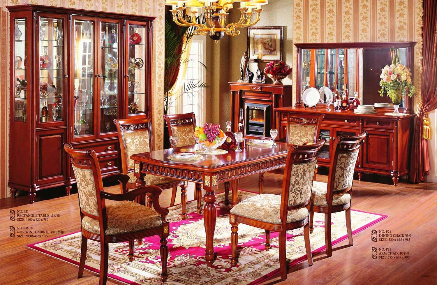 China Dining Room Set P21 China Dining Room Furniture