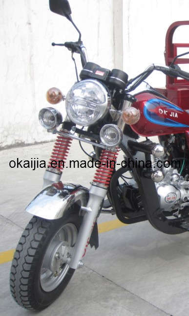 Three Wheel Motorcycle (OKJ150ZH-7)