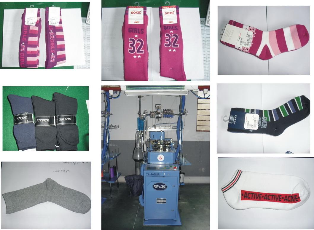 Free Knitting Pattern: Mark's Birky Sox (aka Subversive Socks)